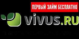 Микрозайм Vivus