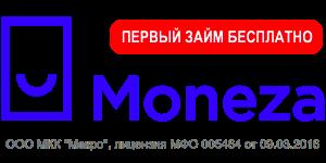 Микрозайм Moneza