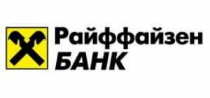 Кредитная карта Райффайзен Банк