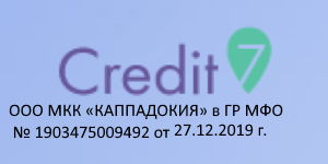 Credit7