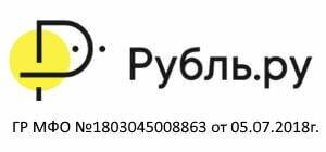 Рубль микрозайм