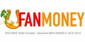 Fanmoney