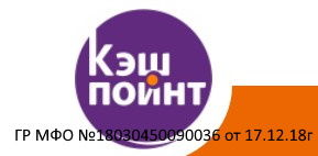 МФО Cash Point