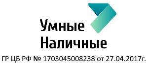 ООО «МКК «УН-ФИНАНС»