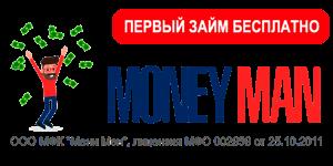 Микрозайм MoneyMan
